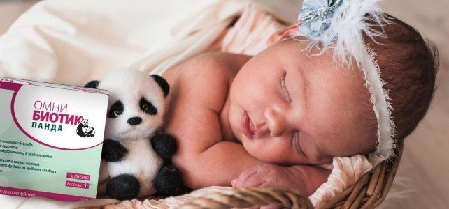 Колики при бебето – как да се справим?