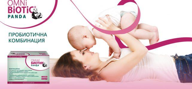 Ново поколение синбиотик балансира имунната система при новородените