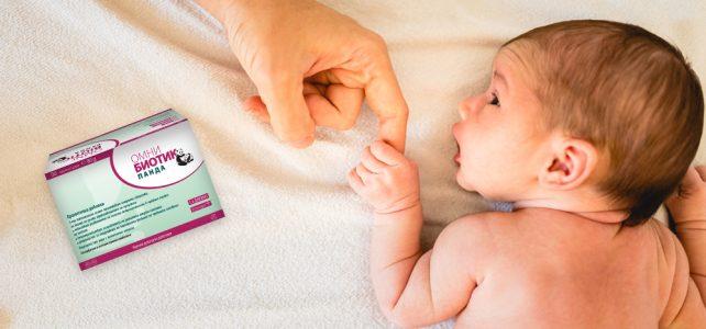 Цезаровото сечение и чревният микробиом на бебето